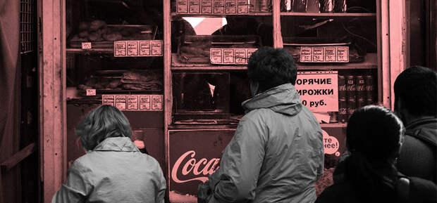 Маникюр, шаурма, бухгалтерские услуги и доставка: какой бизнес хотели открыть россияне больше всего