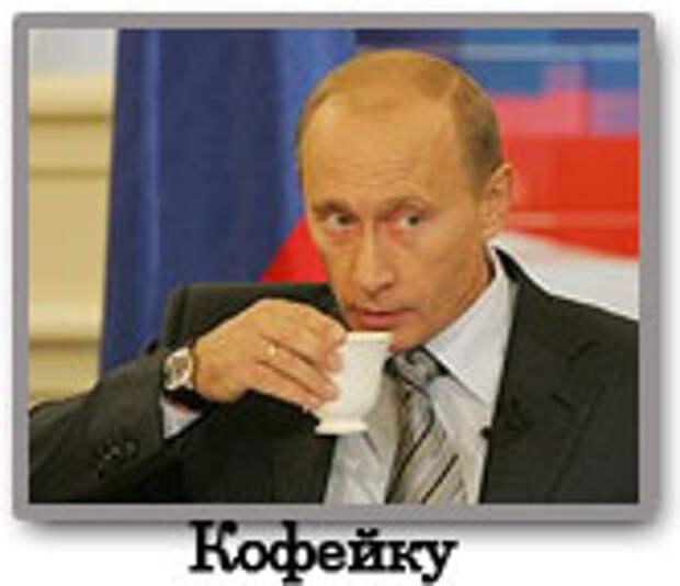 Смайлы с Путиным