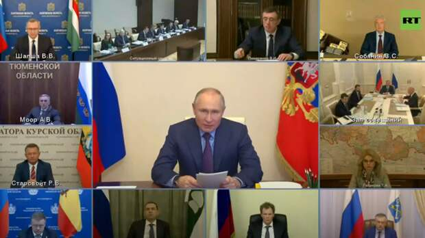 Путин участвует в совместном заседании президиума Госсовета и АСИ