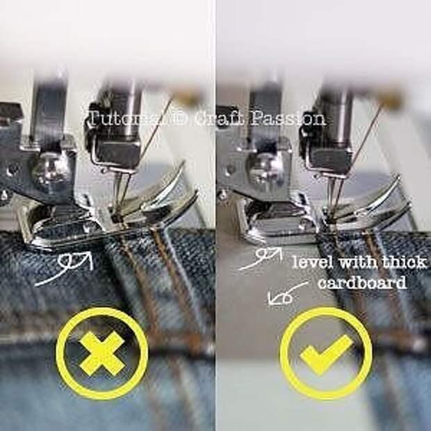 Для облегчения строчки на толстых участках подложить картон под заднюю часть лапки.