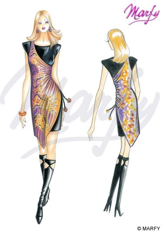 Marfy Dress - F2473