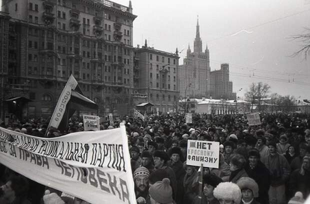 Как начинали хоронить СССР