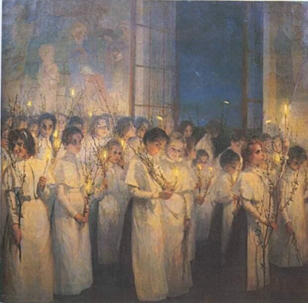 С. Блонская. «Девочки. Вербное воскресенье». 1900.