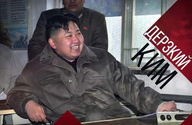 Северная Корея уже пол года игнорирует и Америку, и Байдена. Америка уже нервничает