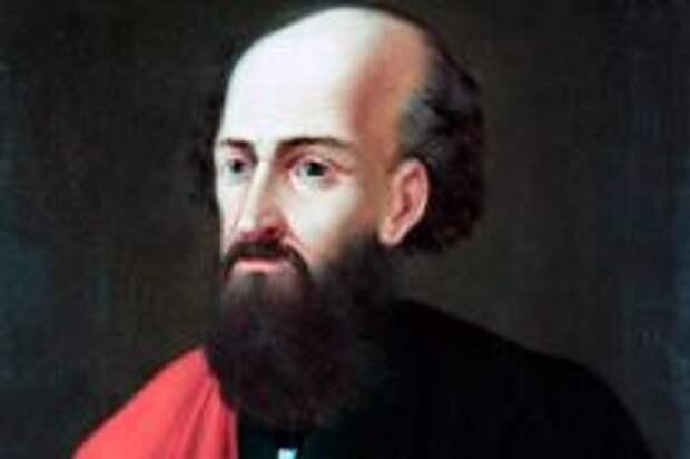 Никита Демидов.