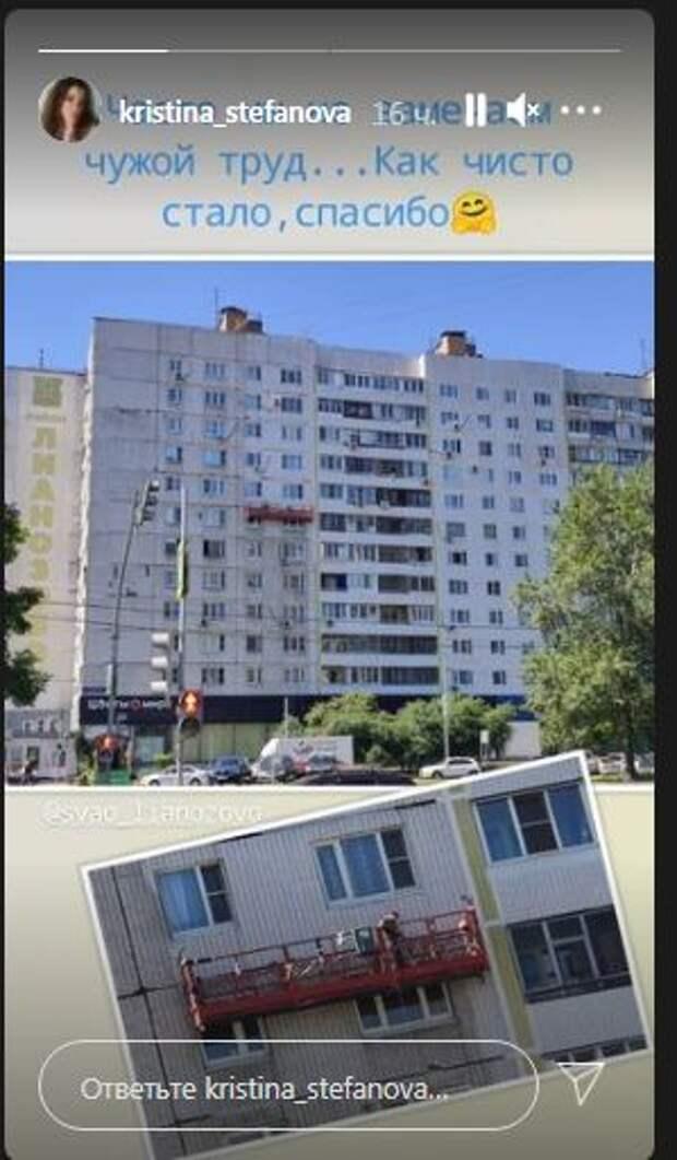 Фотокадр: белая 12-этажка в Лианозове стала ещё белее