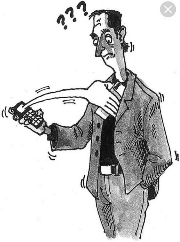 Телефонное занудство