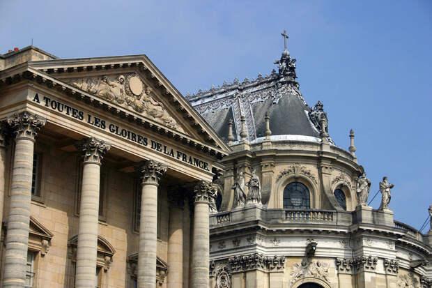 Версаль. Франция. Часть 5.
