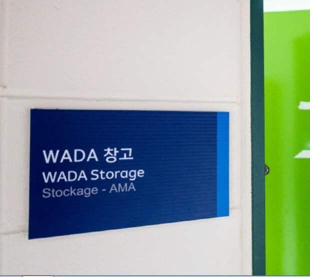 Глава отдела WADA допустил пересмотр дел ранее оправданных спортсменов из России
