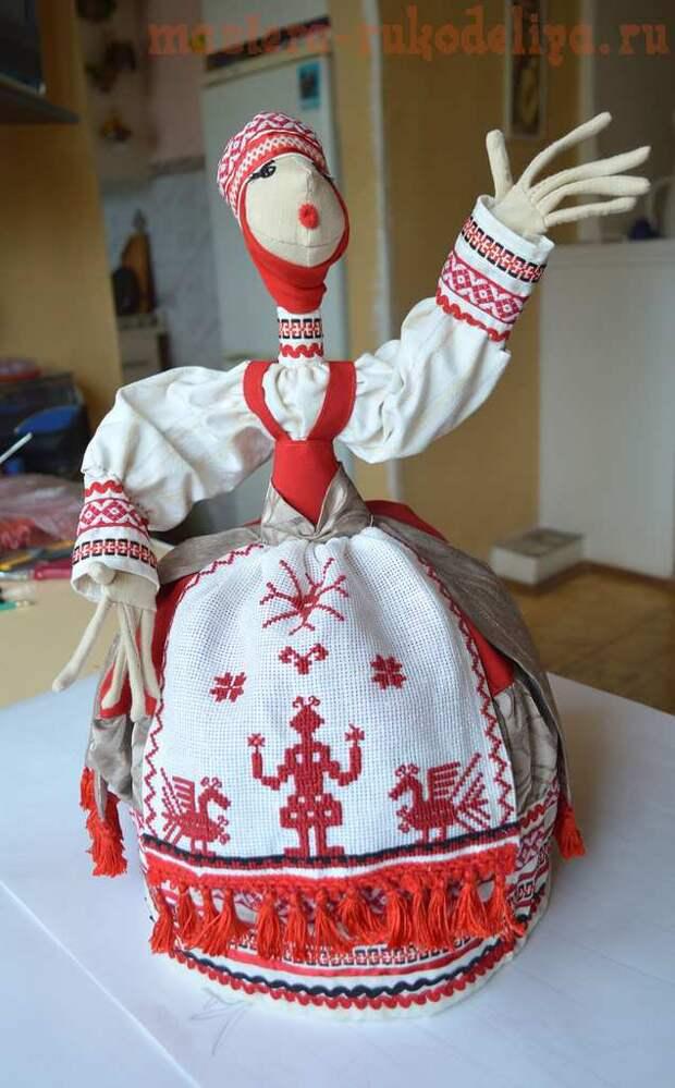 Мастер-класс по шитью игрушек: Кукла на чайник
