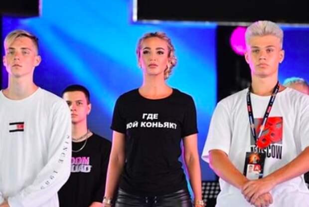 Бузова решила высмеять конфликт с Губерниевым и надела провокационную футболку