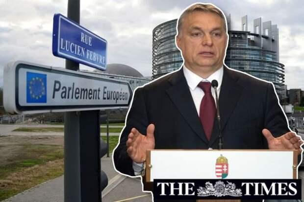 The Times: Венгрия обвиняет Евросоюз