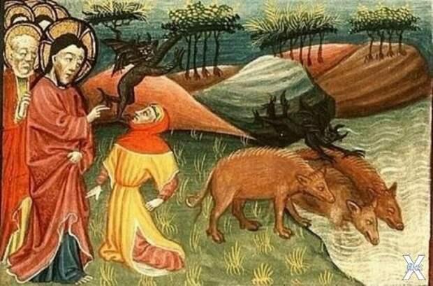 Бесы, свиньи и… Иисус Христос. Хитрая библейская загадка