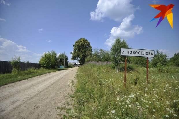 Поселок Новоселова из которого людей увозят в тайные скиты. Фото: Алексей БУЛАТОВ