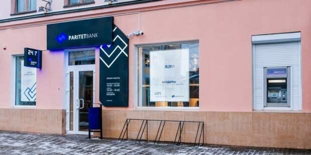 Белорусский Паритетбанк снова попытается купить украинский Сбербанк