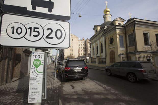 В Москве вырастут  тарифы на 5% парковочных мест