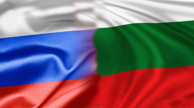 «Южный поток» лжи: Болгария назвала Россию своей главной угрозой