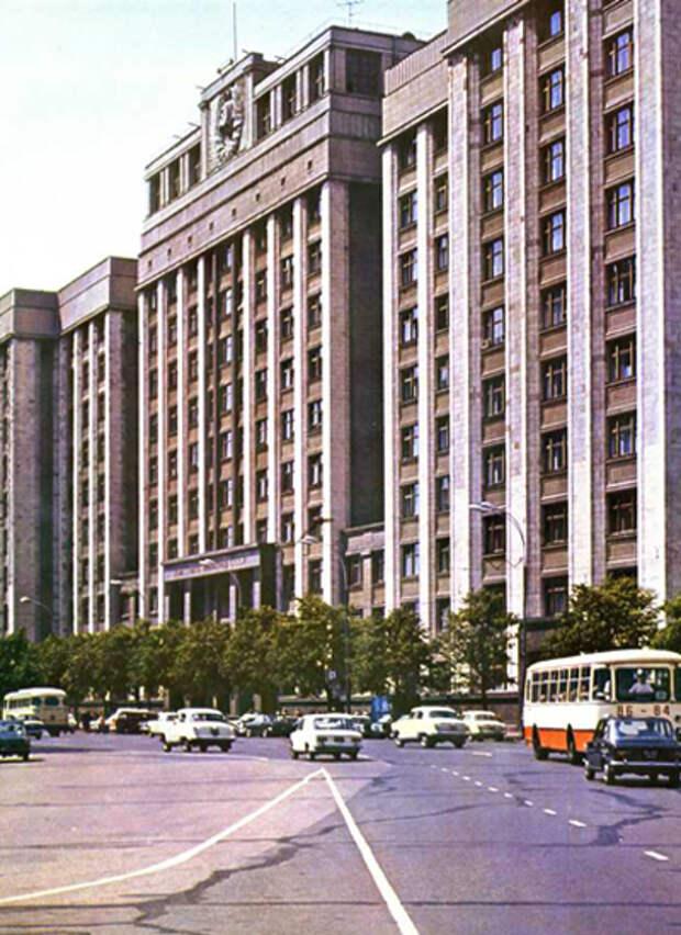 Госплан, СССР|Фото: cred-fin.ru