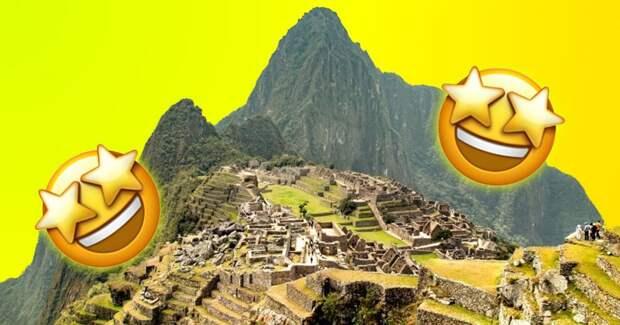 Мачу Пикчу открыли для одного туриста. Он ждал этого 7 месяцев