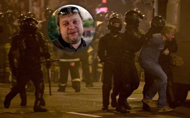 «Людей избивают, похищают и пытают. Жестко и беспредельно». Андронов — о беспорядках в Белоруссии