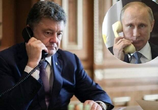 Новые плёнки Деркача: политические зигзаги Порошенко