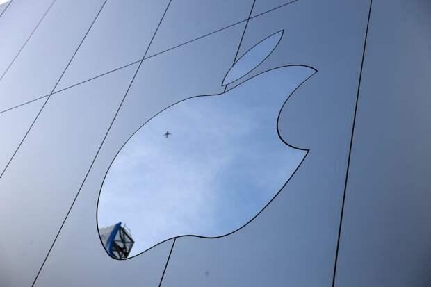 10 причин купить акции Apple прямо сейчас