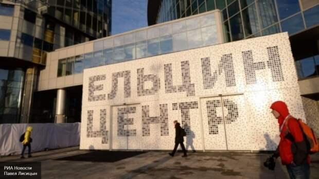 Если бы в СССР был «Ельцин-центр»