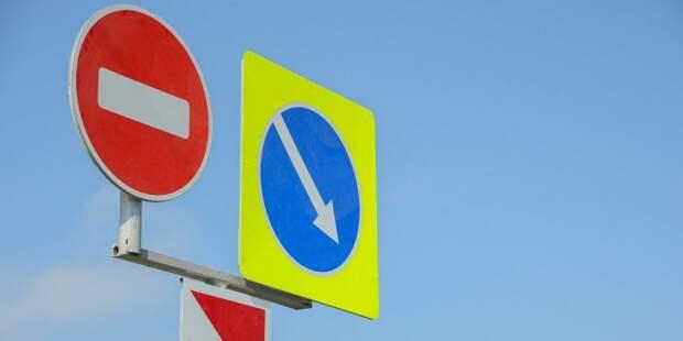 Ограничения движения вводятся на Головинском шоссе