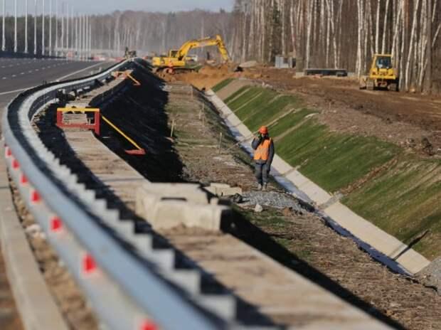Подмосковье выделит 30 миллиардов рублей на ремонт дорог