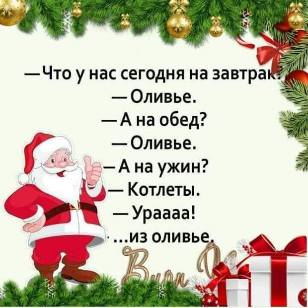 Времена застоя В вытрезвитель привозят пьяных вдрызг Деда Мороза и Снегурочку...