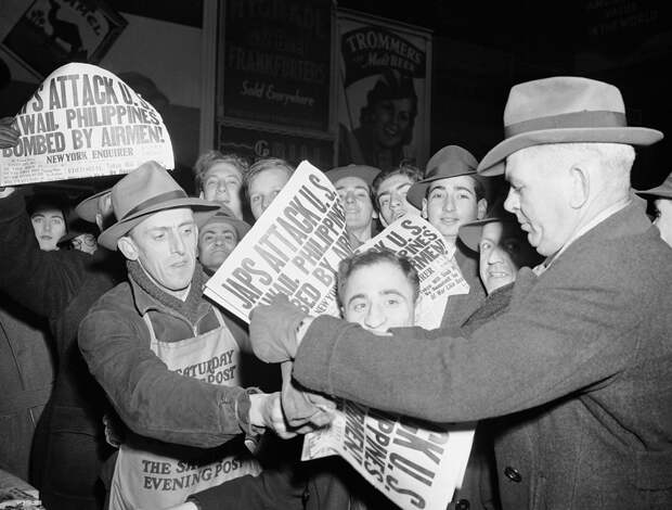 Перл Харбор: 74 года назад