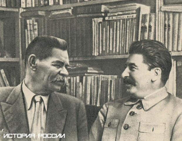 Максим Горький был одним из самых любимых авторов Сталина