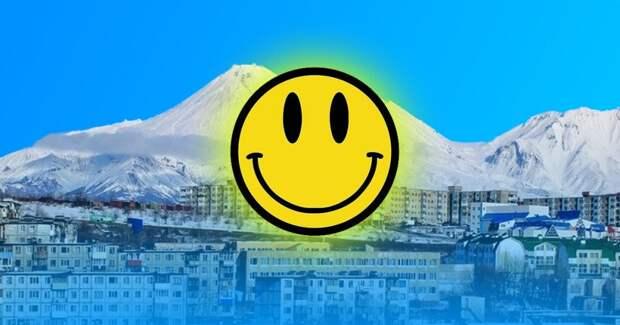 На Камчатке создадут министерство счастья