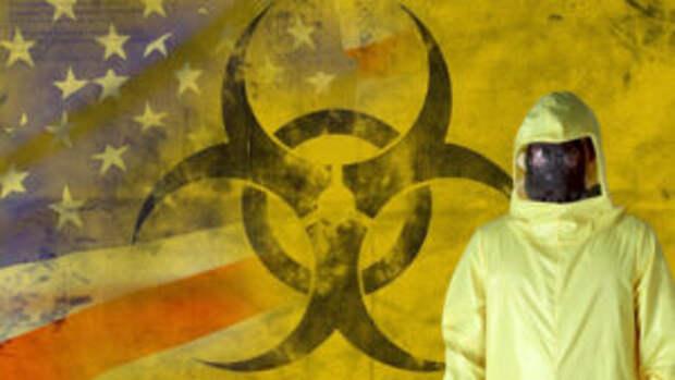 Коммунисты совсего мира требуют ликвидации биолабораторий США