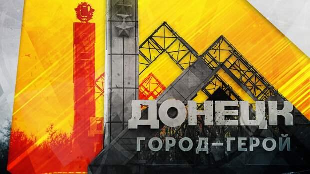 Народная милиция ДНР впервые за долгий период заявила об ответном огне на обстрелы ВСУ