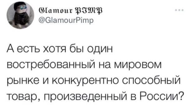 Рашка ФСЬО! Сергей Колясников