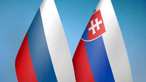 Посольство России в Словакии ответило на высылку дипломатов из страны