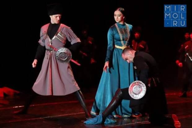В Махачкале выступил ансамбль песни и танца Южной Осетии «Симд»