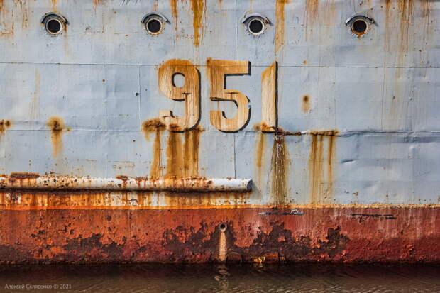 U-951 «Большая Алекcандровка» – бывшее учебно-тренировочное cудно.