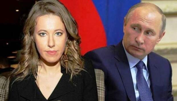 Ксению Анатольевну обидели