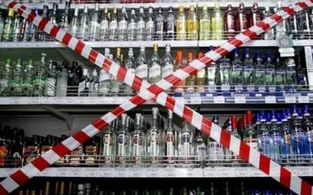 Возраст продажи алкоголя могут повысить ради здоровья нации