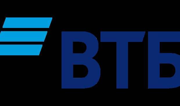 ВТБ снизил ставки по кредиту наличными и рефинансированию до 6% годовых