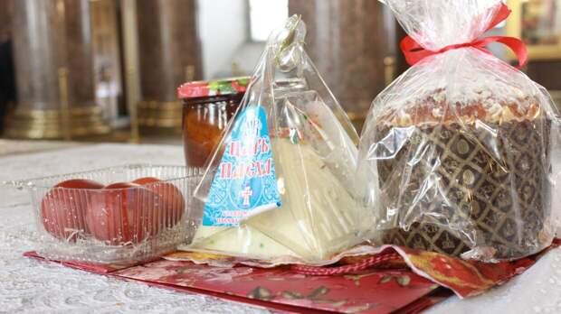 Петростат назвал стоимость продуктов для праздничного стола на Пасху