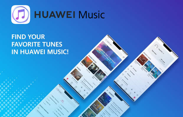 В Европе запущен новый музыкальный сервис от Huawei