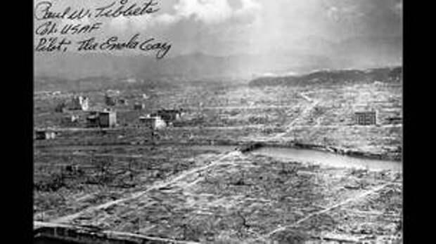 Хиросима после бомбежки.