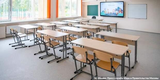 Собянин обсудил с «Единой Россией» новый стандарт московских школ. Фото: М. Мишин mos.ru