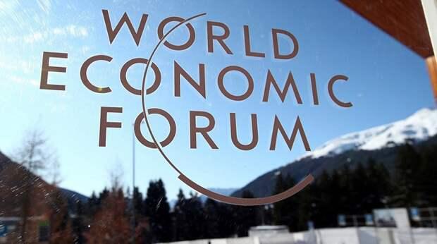 Всемирный экономический форум вернется в Давос в следующем году
