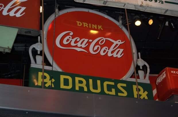 Coca-Cola: 15 любопытных фактов