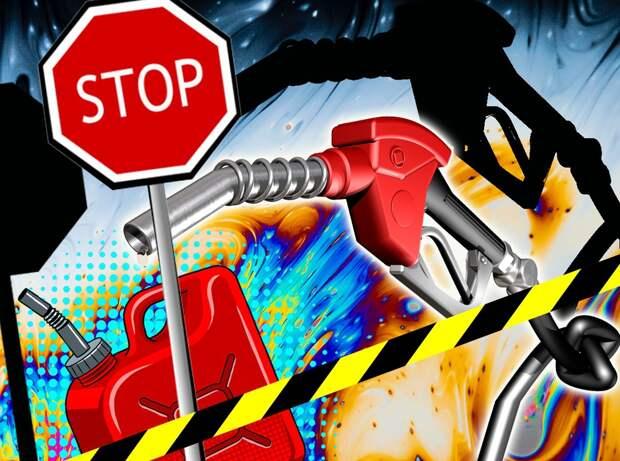 В Минэнерго отчитались о «срочных мерах» по сдерживанию цен на бензин