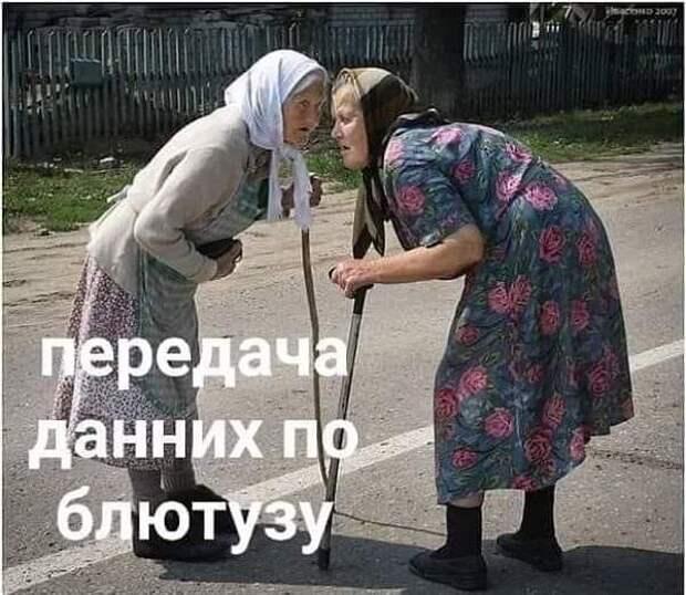 Маленькая девочка плачет в аптеке:  - Мама послала за лекарством, а я забыла название...